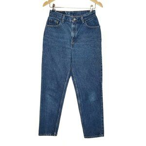 Levi's 550 Vintage Relaxed Fit Tapered Jeans 6S